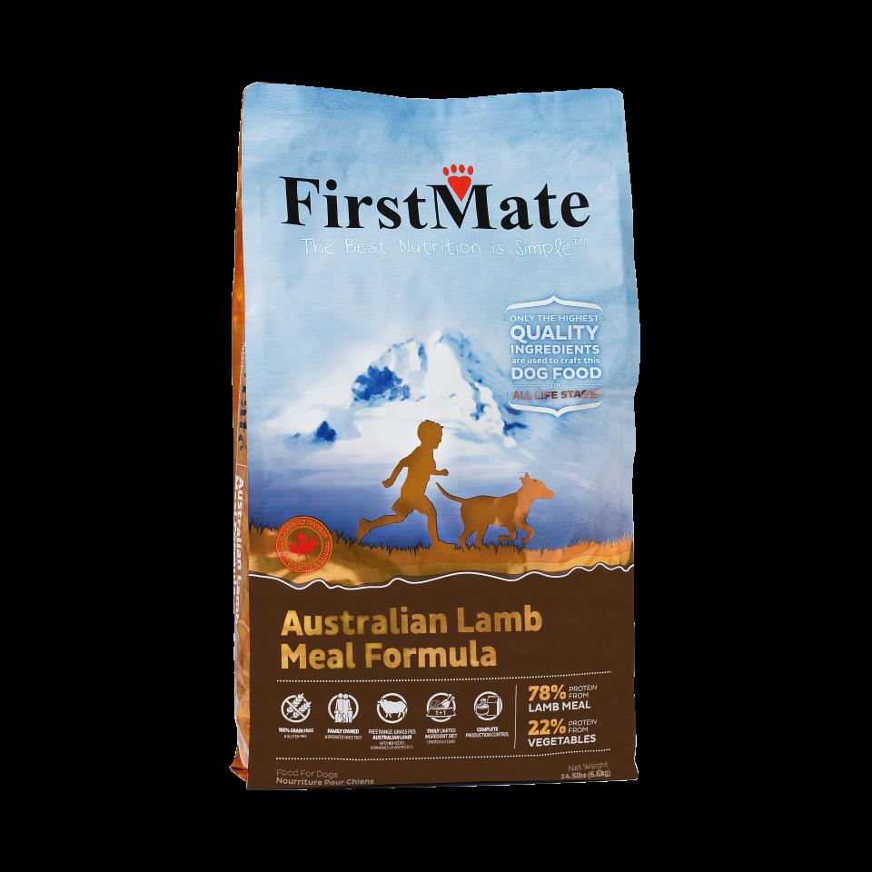 FirstMate crocchette per cani agnello